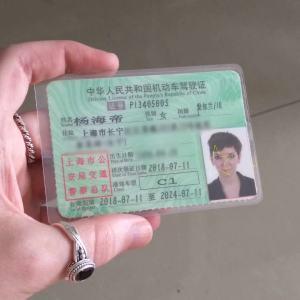 WeChat Image_20180801111231